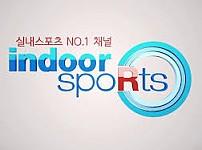 인도어 스포츠 채널