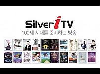SilveriTV