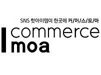 한국예총방송